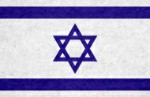 The beauty of a six pointed star is a true testament to where we receive enlightenment..LORIE ANN JERMOUNE-3-3-2014--Flag of Israel